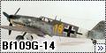 Звезда(база) 1/48 Bf109G-14