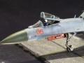 Trumpeter 1/72 Су-27, 562 ИАП, г.Крымск 1988