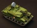 Meng 1/35 ЗСУ-23-4В1 Шилка