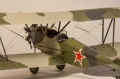 ICM 1/48 У-2/По-2ВС