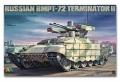 Новогодняя распродажа моделей 1/35 (Tiger Model, Takom и пр.)